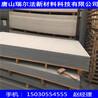 6mm厚水泥压力板,耐火保温,质量有保障,水泥板生产厂家发货