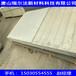 甘肅省高密度纖維水泥板特性優點及使用場合介紹