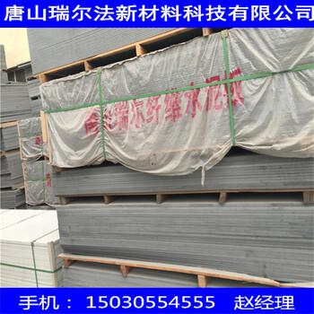 24mm厚纤维水泥板,防火,阻燃板,水泥板公司发货