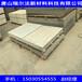 遼寧省纖維水泥板特性優點及使用場合介紹