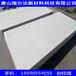 北京省增強纖維水泥板防火防潮環保外墻