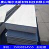 高强纤维水泥压力板生产厂家防潮水泥纤维板的使用范围