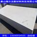 河北省外墻纖維水泥板特性優點及使用場合介紹