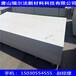 新疆省纖維水泥板防水防火防變形