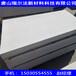 內蒙古省纖維水泥板外墻防水防火防變形