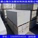 山西省增強纖維水泥板庫存多隨時提貨