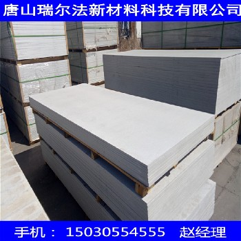 8mm厚水泥纤维板,轻质经济,水泥板厂家发货