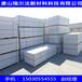 吉林省纖維增強水泥板防火防潮環保外墻