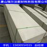 湖北省经济实惠,质量好硅酸钙板当天发货