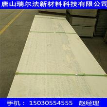 衡水防潮防水硅酸鈣板,廠家免費包安裝圖片