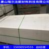 吉林省经济实惠,质量好硅酸钙板厂家具体位置
