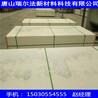 辽宁省优质保温材料硅酸钙板工厂出售