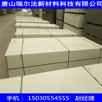 邢台防火保温硅酸钙板,厂家免费包安装