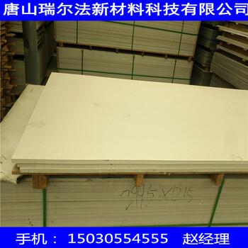黑龙江省绿色环保,可定制硅酸钙板工厂出售