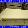 唐山保温,隔音材料硅酸钙板,厂家免费包安装