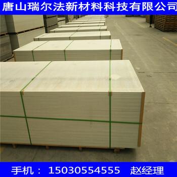 甘肃省外墙保温专用板硅酸钙板生产厂家批发