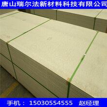 唐山A1級防火保溫板硅酸鈣板,廠家免費包安裝圖片