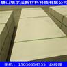 湖北省整体性好易施工硅酸钙板厂家具体位置