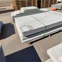 疊合板疊合樓板裝配式預支疊合板源頭廠家圖片