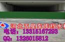 宁波不锈钢挡水板_防汛挡水板厂家各类车库挡水板图片