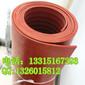 西安防静电绝缘橡胶垫_实验室绝缘胶垫厂家批发_配电室5mm绝缘胶垫报价是多少?
