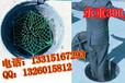 宁波市政井防坠网——生命保护网+排下井防护网厂家批发