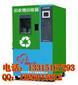 爱心驿站——北京社区旧衣回收箱厂家天津爱心回收箱价格图片