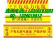 合肥地埋式警示带材质Ape警示带50年抗腐蚀C示踪带厂家