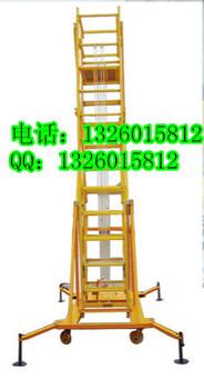 北京绝缘梯厂家——绝缘升降梯价格K绝缘检修平台规格尺寸