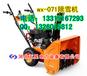 内蒙供应除雪铲型号_人工一体式除雪铲_新型除雪设备