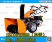 吉林除雪机生产厂家/扫雪机型号/小型除雪车/新型人工一体化除雪铲