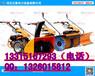 石家庄省时省力除雪机厂家R物业用除雪车2016市场价格