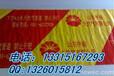 北京买警示带去哪里?直埋式燃气警示带铺设要求和方法