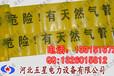 20cm宽地埋警示带多钱一米?沧州盒式荧光警示带价格厂家
