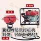 全国物流发货#WX-200防汛打桩机#多钱一台液压植桩机?