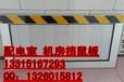 日照东港区粮库挡鼠板厂家%供电所智能挡鼠板%铝合金防鼠板正式上线