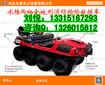 上海厂家专业生产——水陆两栖全地形抢险救援车多少钱一辆?