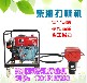 常州便携式A3柴油打桩机——KY2012防汛植桩机价格
