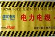可定做?地埋警示带——PE材质%聚乙烯热力管道警示带选哪个?