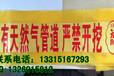 自来水管道警示带A金属示踪带沧州厂家#可logo可探测警示带