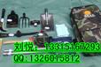 广西防汛工具包A3抢险救援组合包A3应急救援工具包厂家