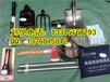 防汛组合工具包《国标配置标准》超级无敌A3消防抢险工具包