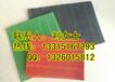 成都绝缘胶垫批发价格#绿色条纹绝缘橡胶垫&配电室绝缘毯厂家