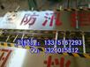 沈阳不锈钢挡水板厂家A铝合金挡水板价格H防洪防淹板尺寸