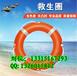 天津静海救生衣厂家#大雨磅礴——救生衣救生圈、救生抛投器早日备货