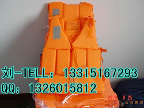 船舶防水胶带图片