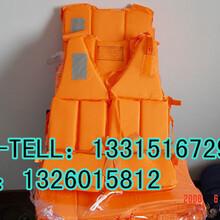 购买救援救生设备¥河北五星救生衣厂家#救生圈、救生抛投器应用尽有!