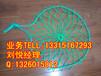 方形涤纶防坠网¥圆形?#26412;?0#地下井防护网——现货批发