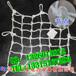 窨井黑洞《牢固耐用防坠网》地下井防护网——濮阳专利厂家