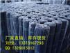 天津绝缘胶垫规格%防滑绝缘垫分类——配电室绝缘垫报价